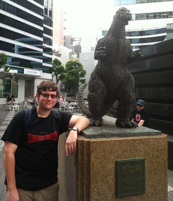 GNP Hibiya Statue Picture